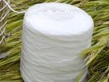安徽蒙城县销售芦苇打包绳大方捆6道绳白色打捆机绳