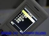 正品行货波导 心迪Z206滑盖手机 QQ