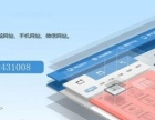 中小企业建站/网上商城/智能建站/微信网站