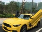 福特野马2016款 2.3T 自动 运动版(进口)