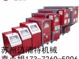 贴合机专用导热油循环设备 辊筒温控装置 导热油加热设备