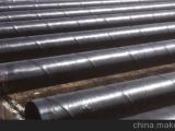 水泥砂浆防腐钢管|汇众管道(图)|环氧煤沥青防腐钢管管道外防