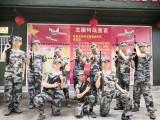 深圳全封闭管教学校