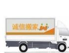 小李诚信搬家,拥有工商注册的专业搬家公司。全市较低