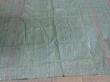 编织袋 塑料编织袋 编织袋厂家 防水编织袋 大编织袋子