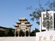 济宁出发到青岛、威海刘公岛、蓬莱豪华三日游