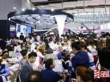广东美容化妆品博览会-2021广州春季美博会