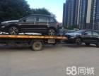 宜昌24小时救援拖车电话多少丨救援拖车价格超低