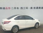 丰田 威驰 2014款 1.5 手动 智臻版省油 代步首选