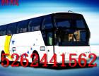 深圳到达州的汽车客车大巴查询15262441562