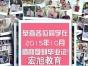 郑州大学专本科学历提升2016年度报名开始啦