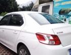 标致3012014款 1.6 自动 豪华版-先附1.2万两正开车