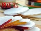 北京茯苓饼技术培训多少钱?