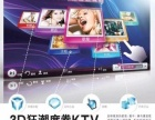 雷石 KTV 点歌系统 服务器