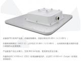 工业级无线微波,远程无线视频监控系统,远程音视频传输系统