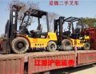 江浙沪包送)新款1-10吨合力 杭州牌叉车出售(精品叉车)