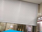 天津南开区安装卷帘门 维修各种卷帘门价格