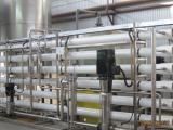 银杏叶提取物洗脱浓缩溶液膜浓缩系统设备