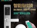 千元费用加盟品牌智能产品创业