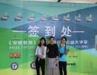 东莞塘厦工商企业管理课程培训班,MBA班
