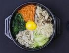 金年任石锅拌饭怎么样 加盟费高不高