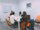 法语考试培训班,法语tcf tef线上辅导,在线法语课程
