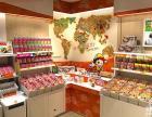 良品铺子零食店加盟 整店输出免费培训 全程扶持开店