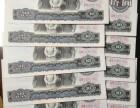沈阳回收80年5角纸币,沈阳回收80年2角纸币,沈阳回收邮票
