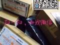 供应奢侈品LV原单货广州白云顶级奢侈品原单货源一件发