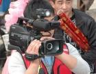 长沙专业摄影摄像,影视后期制作,,