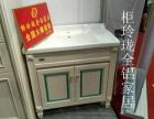 柜玲珑 零甲醛,防水防火,可回收,防虫全铝浴室柜