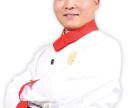 济南烹饪速成班-青岛平度市新东方培训面点来电咨询哦