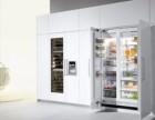 欢迎进入~!长沙西门子冰箱维修(各区)售后服务总部电话