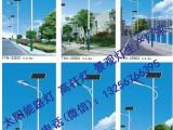 山东路灯立杆 景观灯 庭院灯 草坪灯 高杆灯 太阳能路灯厂家