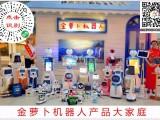 华南商用特种机器人