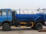 喀什市灑水車租賃 吸污車抽糞抽污泥 附近清洗管道公司