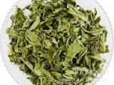 供应散装天然特级甜菊叶 精选无添加 甜叶菊茶 甜菊叶茶 各种规格