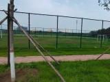銅川市勾花體育圍網籃球場圍欄網網球場護欄定制