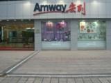 安利专卖店,安利产品送货热线