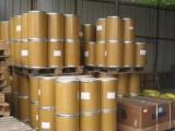 专业承接亚马逊平台纯电池液体等货出口一天几百单没问题