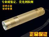 365nm紫外线手电筒荧光剂检测灯笔紫光灯琥珀鉴定化妆品面膜