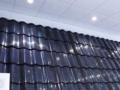 """大型清洁能源上市跨国集团汉能,荣耀推出""""汉瓦""""产品"""