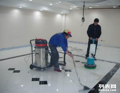 南京大地保洁 开荒保洁 家庭保洁 白蚁防治