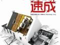 学设计**山木培训,咸阳校区 成为专业设计师