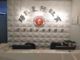 郑州日语培训班