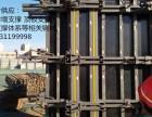 河北胜川建材供应:新型剪力墙模板支撑顶板支撑脚手架支撑体系
