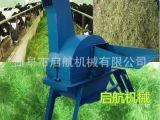 标准养殖专用饲料揉丝机 青饲料打浆机家用 小型牧草揉丝机