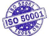 ISO50001能源管理体系认证的费用,科普咨询价格透明