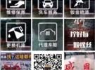 德诚兴汽修提供24H汽车救援服务