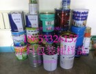潍坊铁皮包装桶 涂料包装桶 乳胶漆铁桶 生产厂